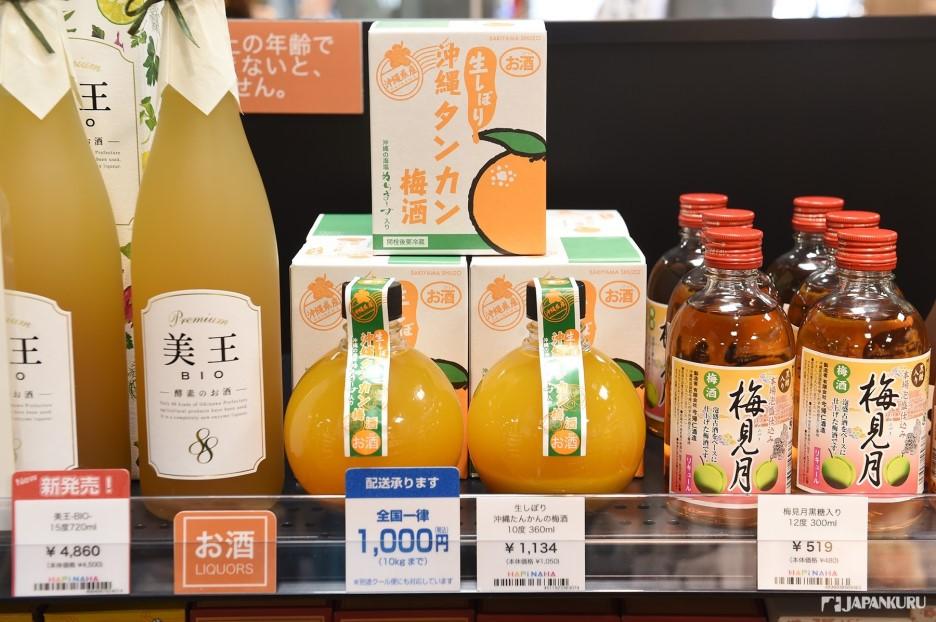 最吸引我們的就是 沖繩柑橘梅酒!!