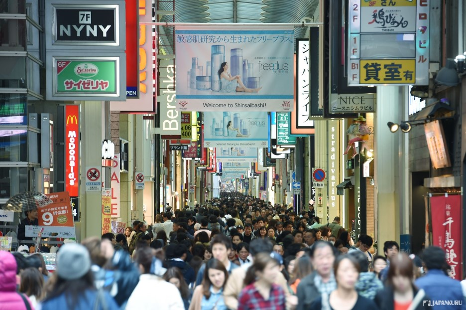 2016년 오사카쇼핑의 트랜드 프리플러스(freeplus)
