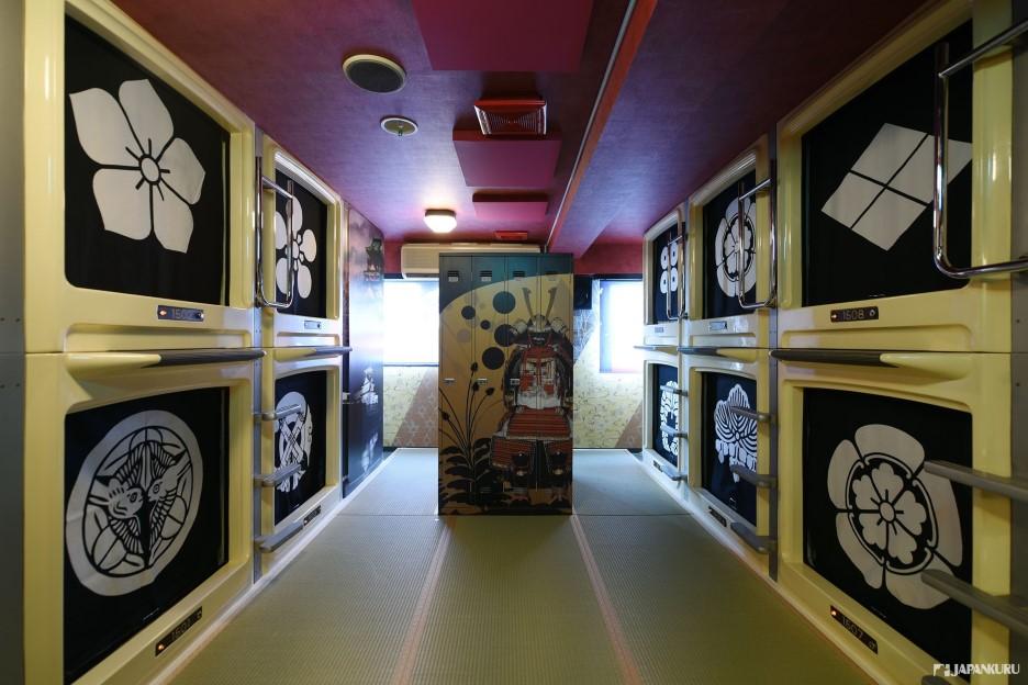 主題ROOM介紹1 - 日本戰國時代主題膠囊