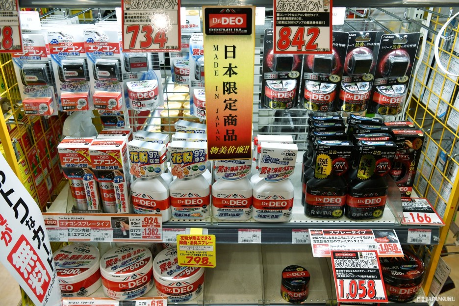Japan Limited!