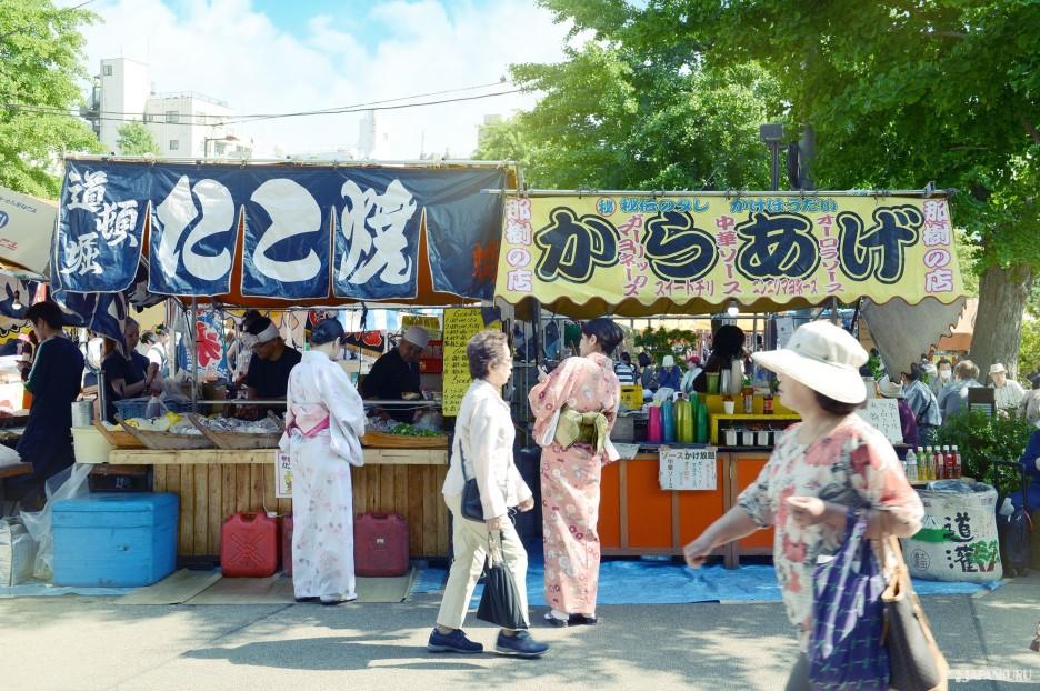 體驗日本小攤販(屋台)