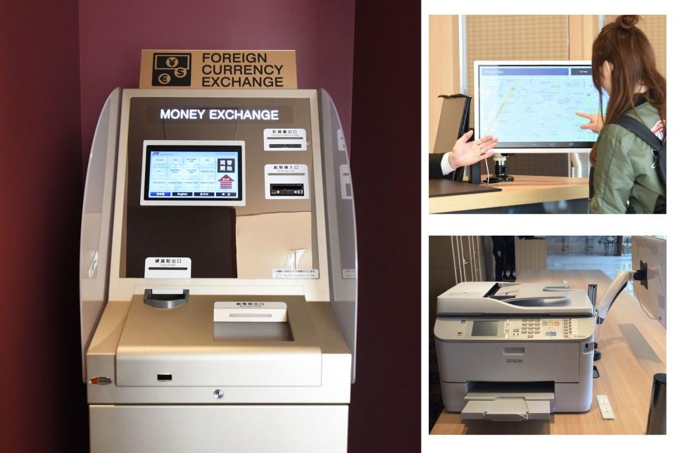 超棒服務之三 可以換錢還可以影印