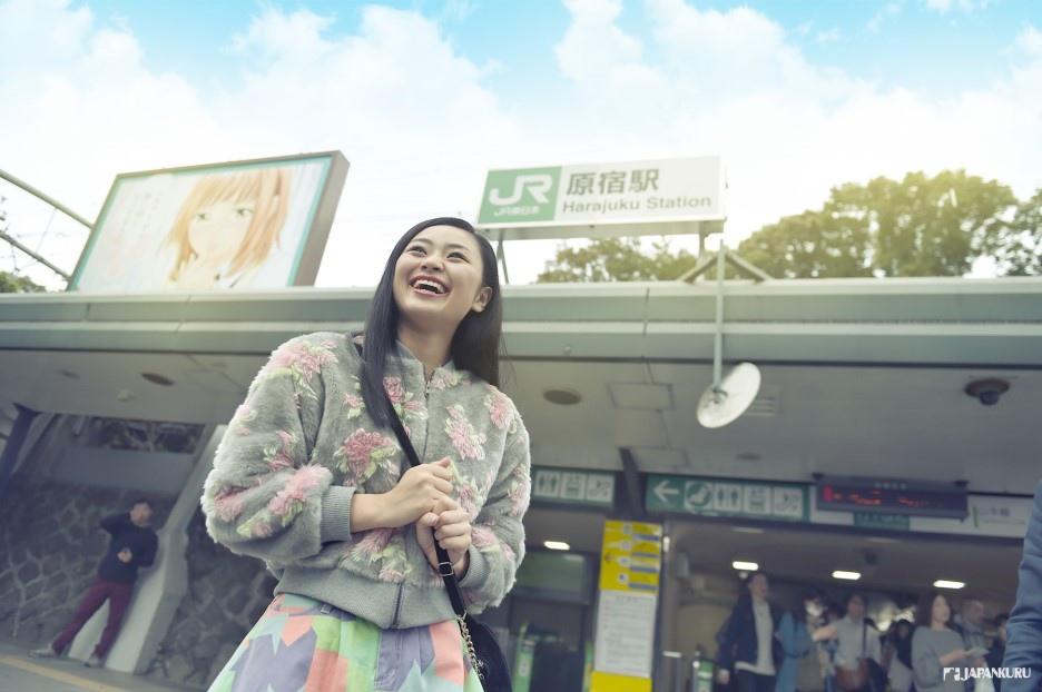 :::涩谷站推荐:::