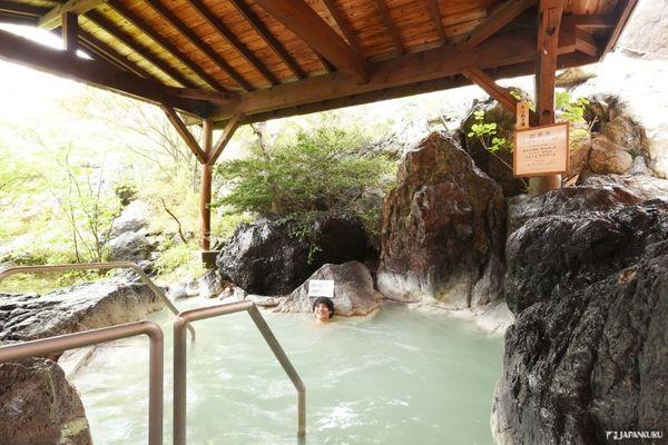 Healing Onsen (hot spring) at Hotel Sunvalley Nasu