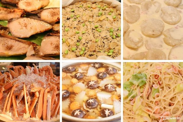 Spring Food Festival