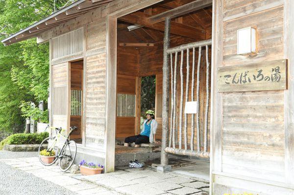 Bain de pieds au Konbairo no Yu