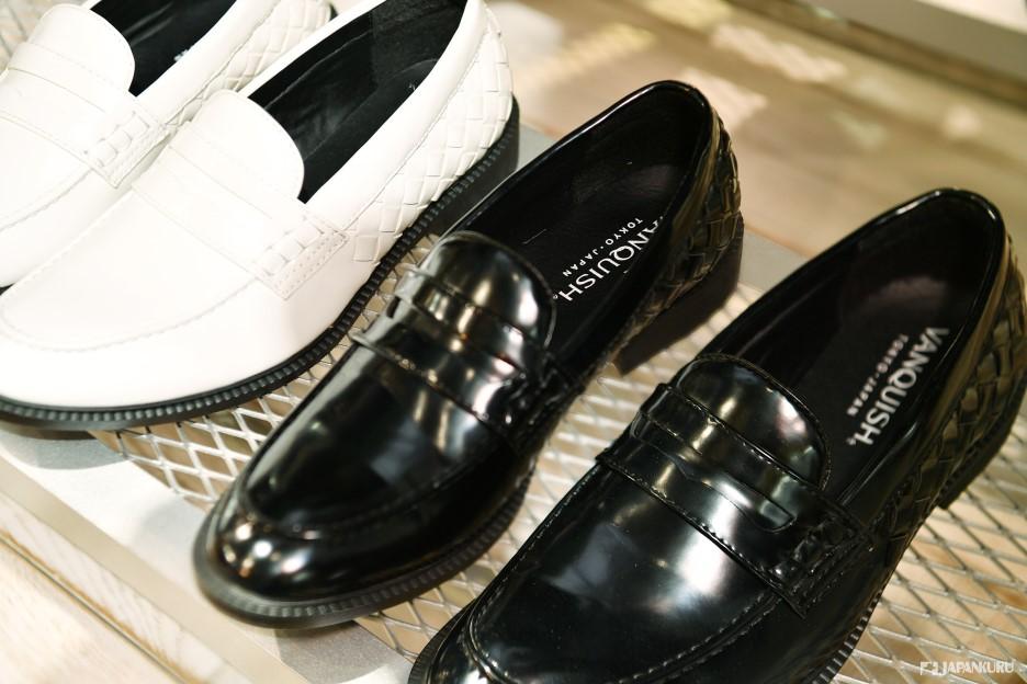 03 鞋子