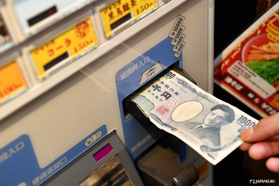 STEP 1 將現金放入食券機