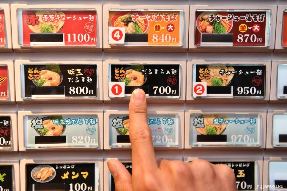 STEP 2 按下自己想要購買的餐品按鈕