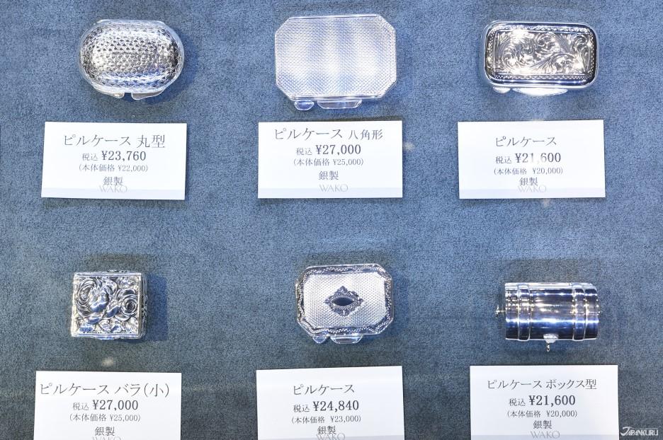 銀製攜帶型盒子