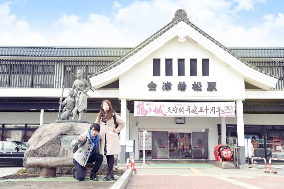 Station JR Aizu Wakamatsu