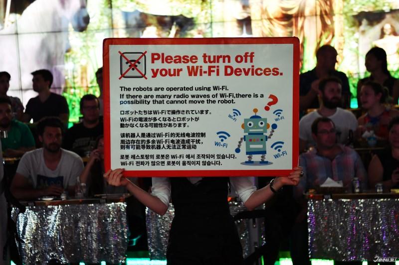 2. 禁止無線網路、口袋網路等會發送電波的機器運作
