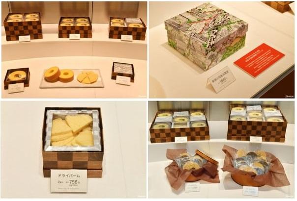 种类3:迷你尺寸&小田急百货店限定包装