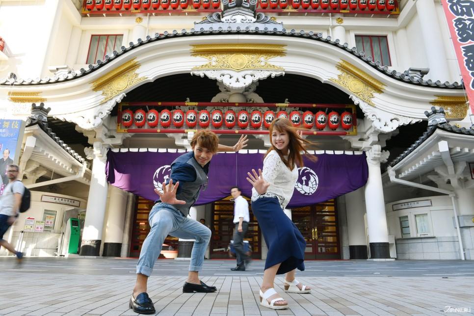 第二個目的地 歌舞伎座