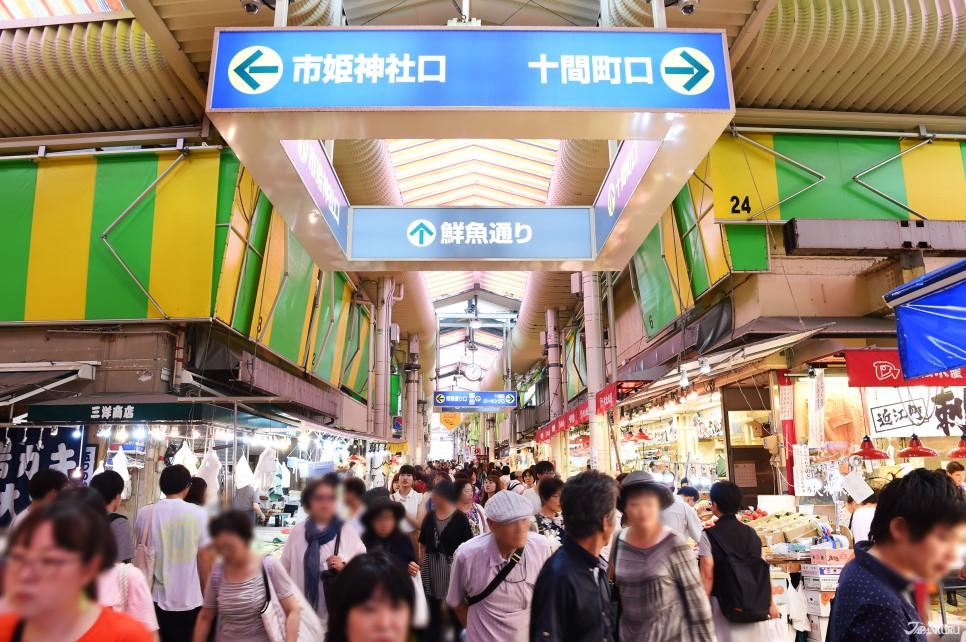06. ตลาดโอมิโจ (近江町市場 Ohmi-cho shijou)