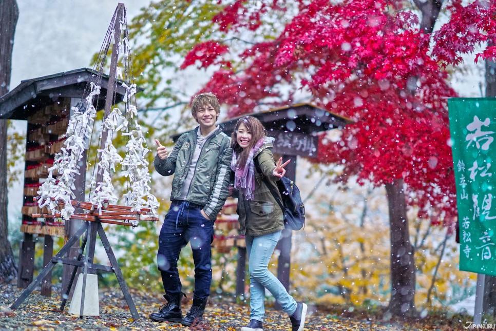 ▲除了祈求戀愛運,遊賞紅葉美景也是很棒的一個活動呢!!