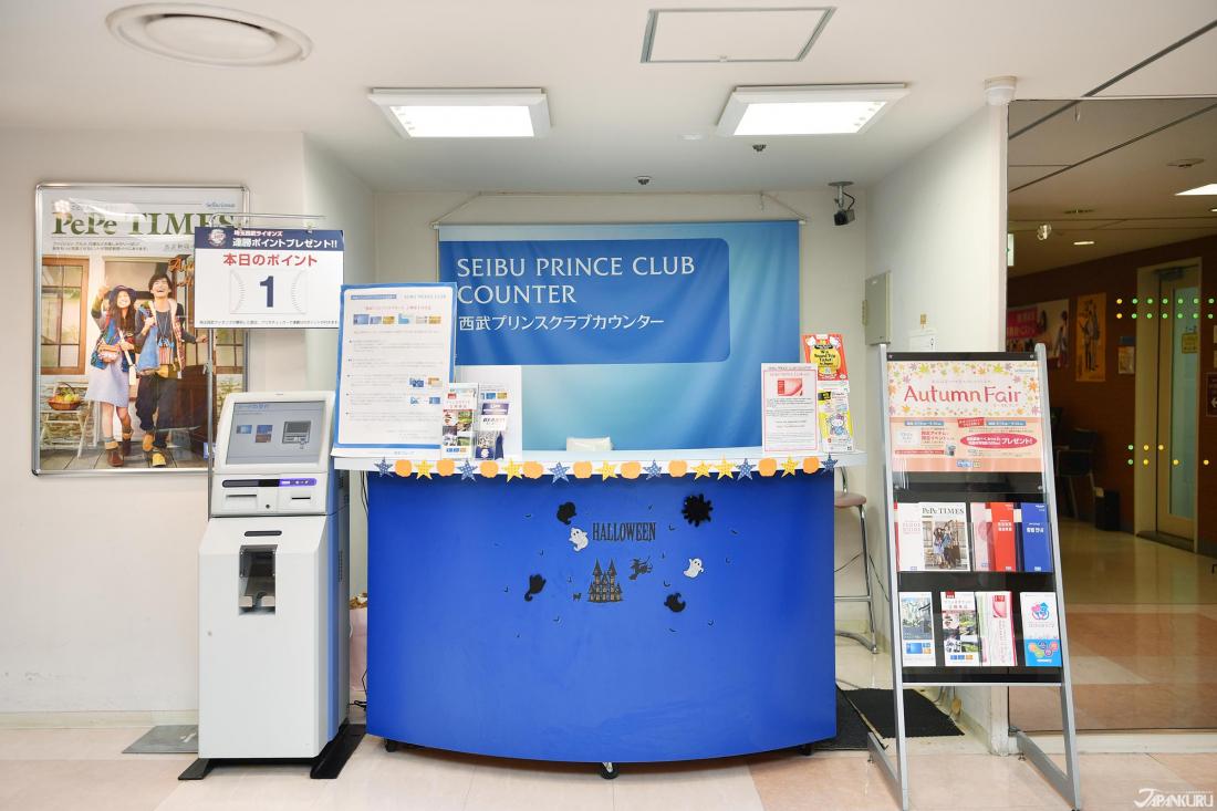 Counter of SEIBU PRINCE CLUB emi