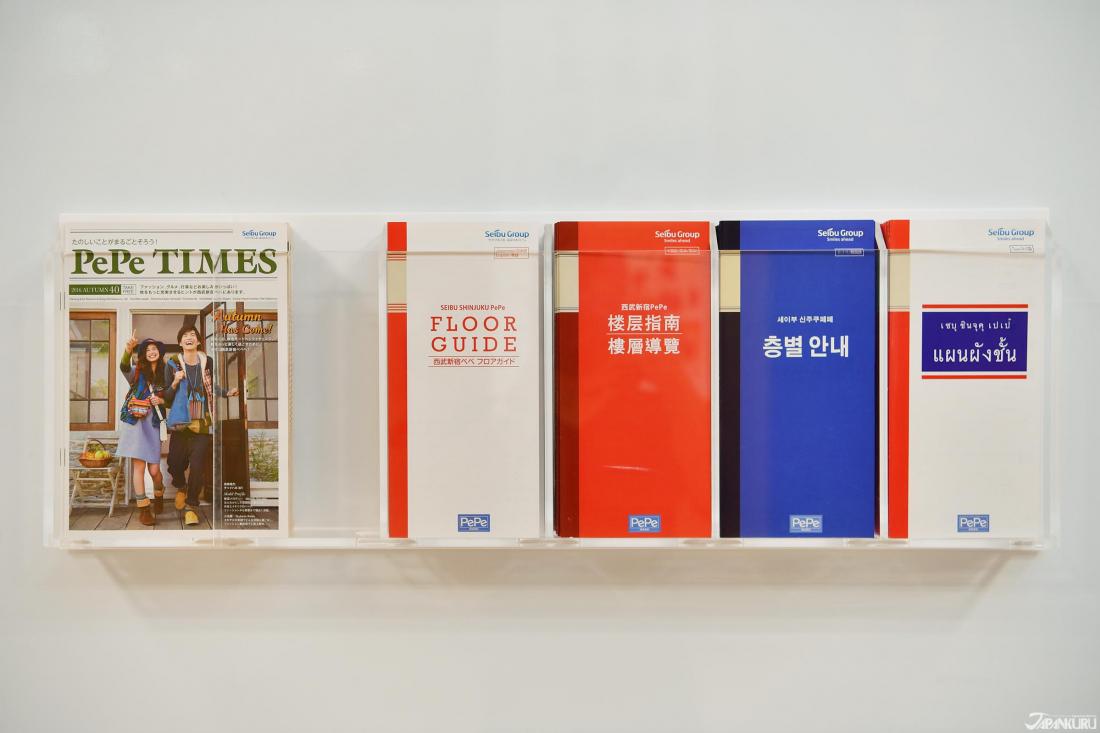 ↪신주쿠페페 한국어 가이드맵
