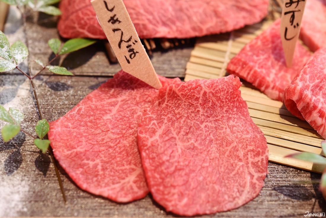 しきんぼ 牛大腿肉外圍的一部分