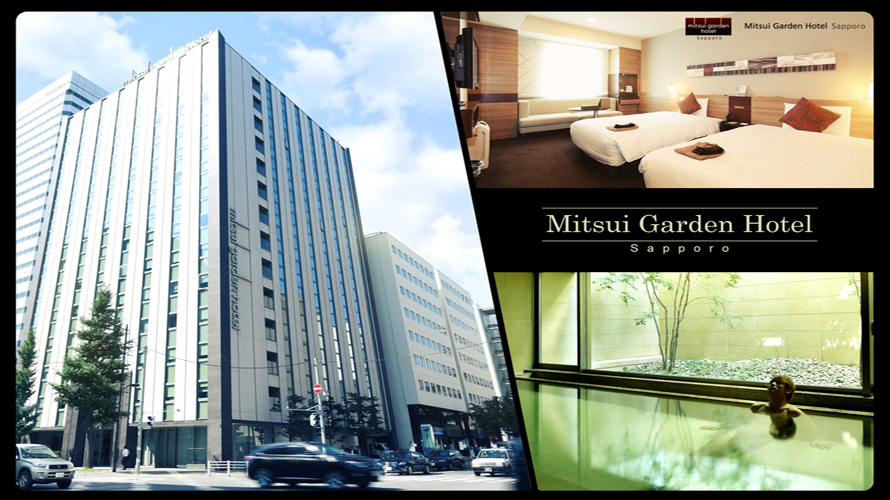 HÔTEL MITSUI GARDEN SAPPORO  | A 3 Minutes de la Gare de Sapporo