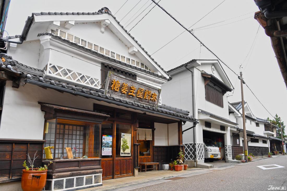 久远历史的生姜糖店
