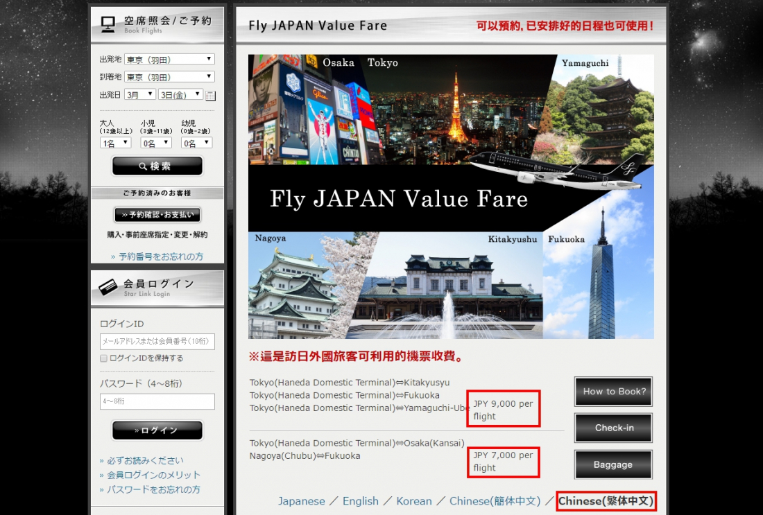 ③ Affordable Ticket Fee
