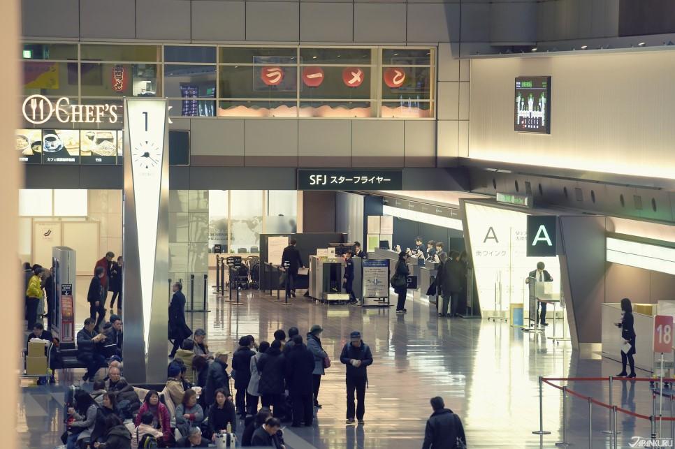 하네다공항 국내선 제1터미널