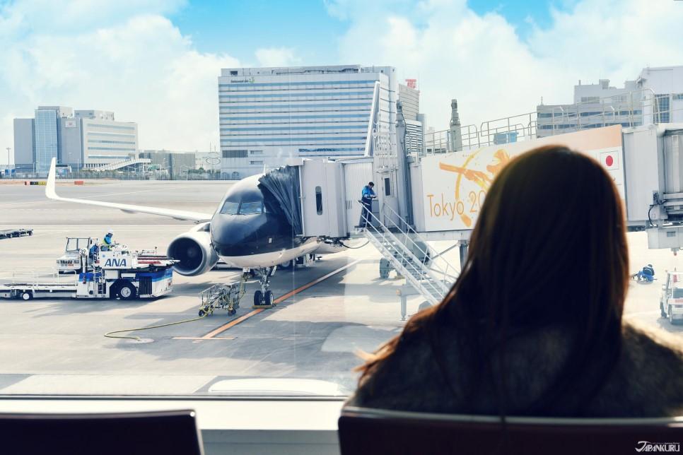 티켓팅 후 보안검사를 통과~탑승 게이트 에리어 도착