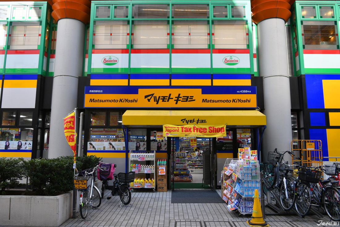 松本清藥妝店