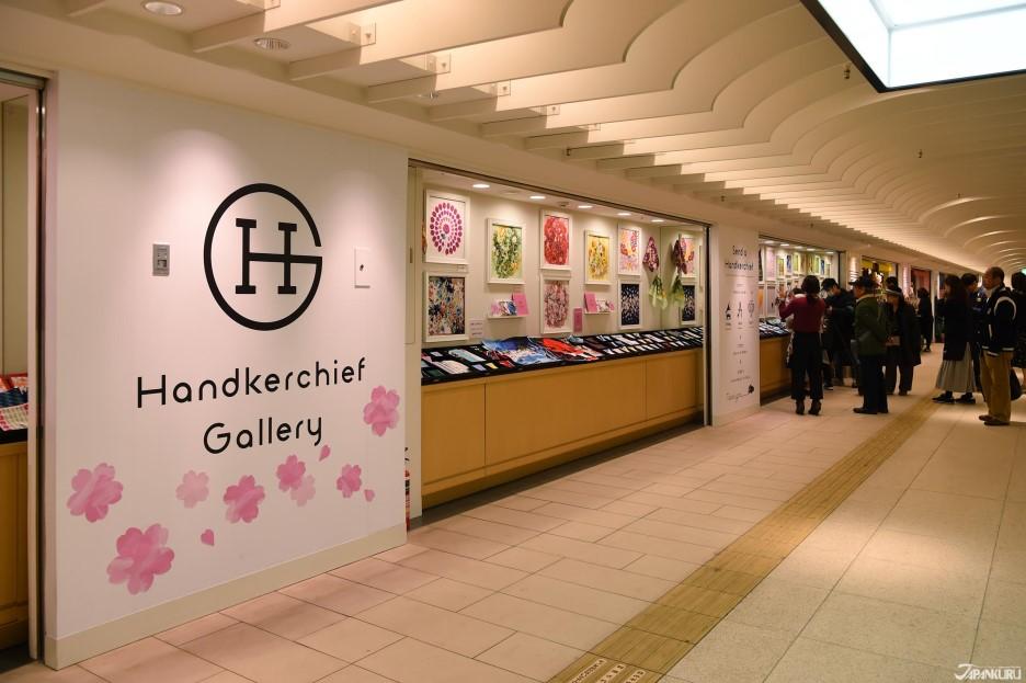 Handkerchief Gallery แบรนด์ผ้าเช็ดหน้าสุดน่ารัก