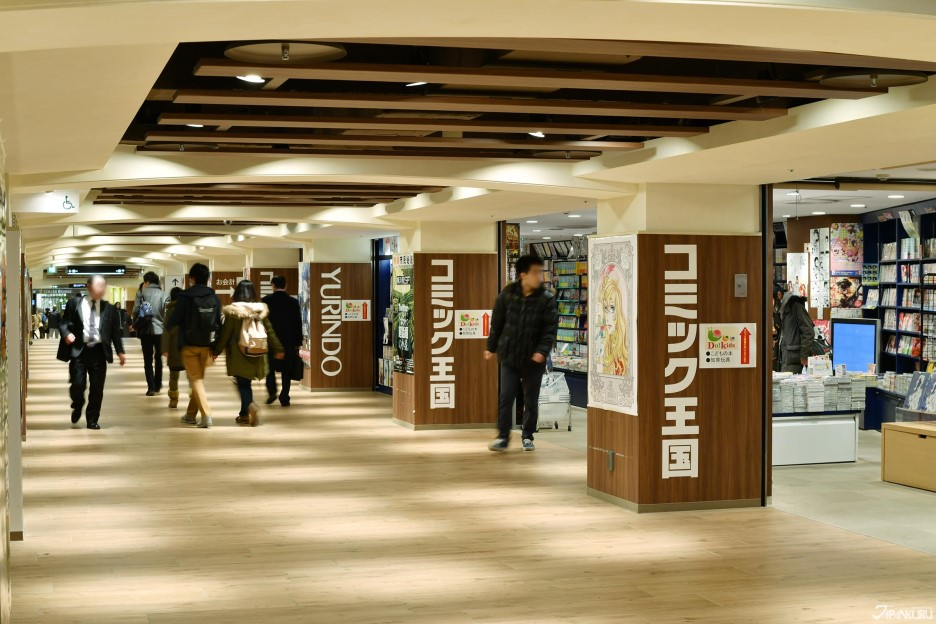 Large-scale bookstore