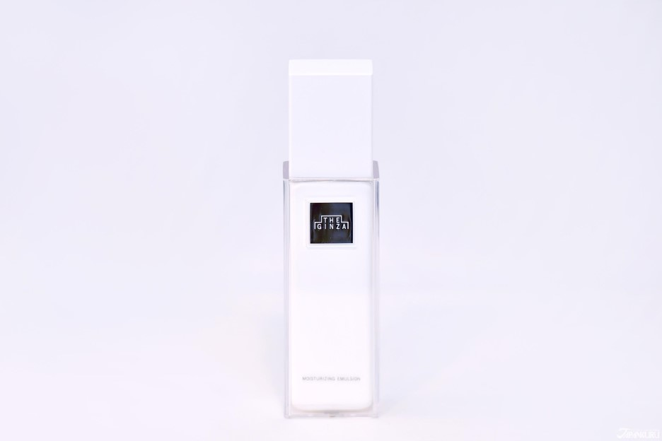 3. THE GINZA MOISTURIZING EMULSION - Special size(42g)