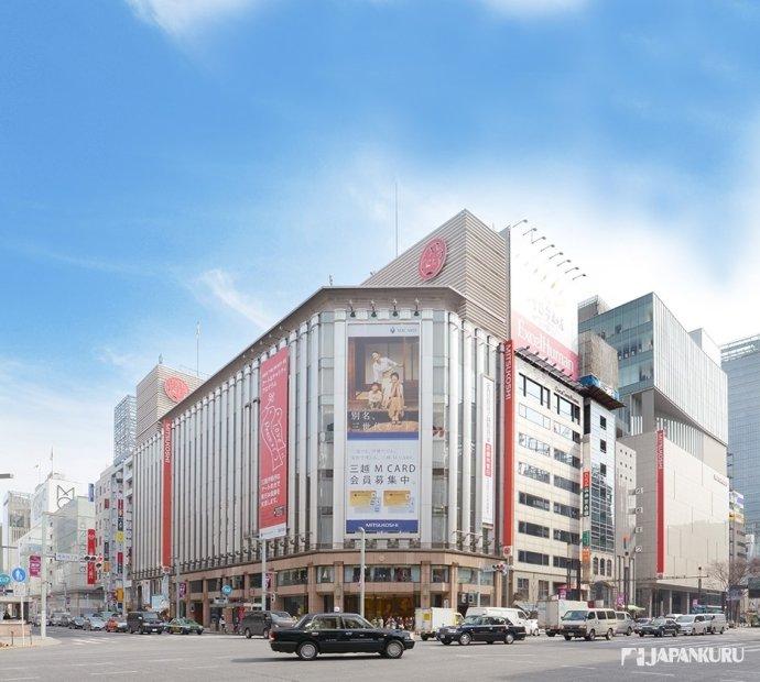 ห้าง Ginza Mitsukoshi
