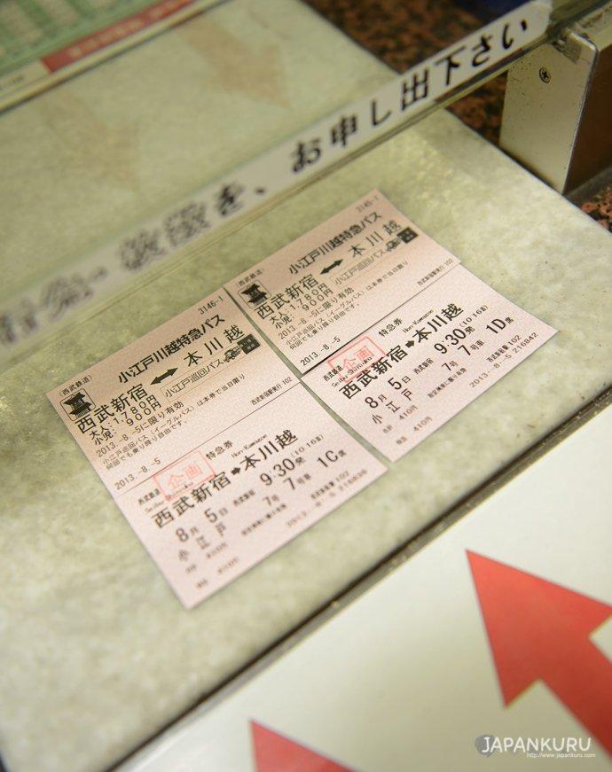 西武新宿的特急列车 RED ARROW