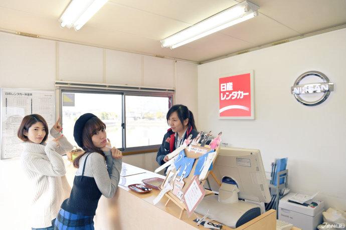 Matsuyama Store