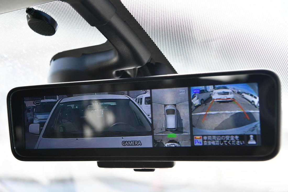 Reversing navigation