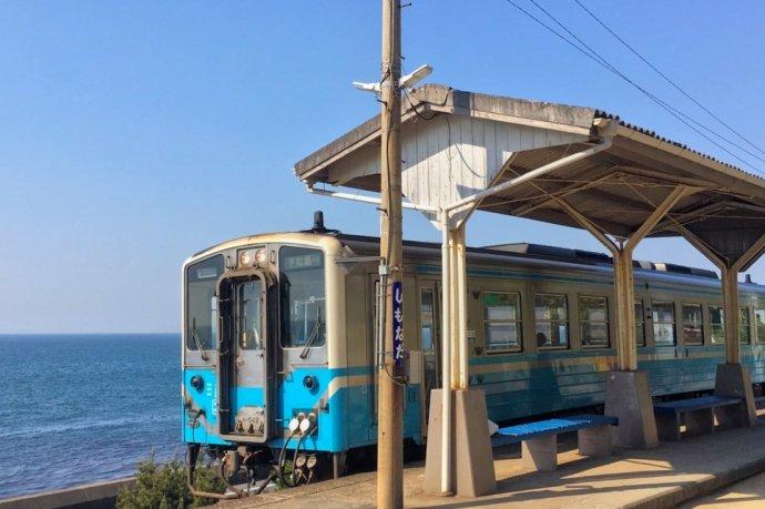 Shimonada Station(下灘駅)