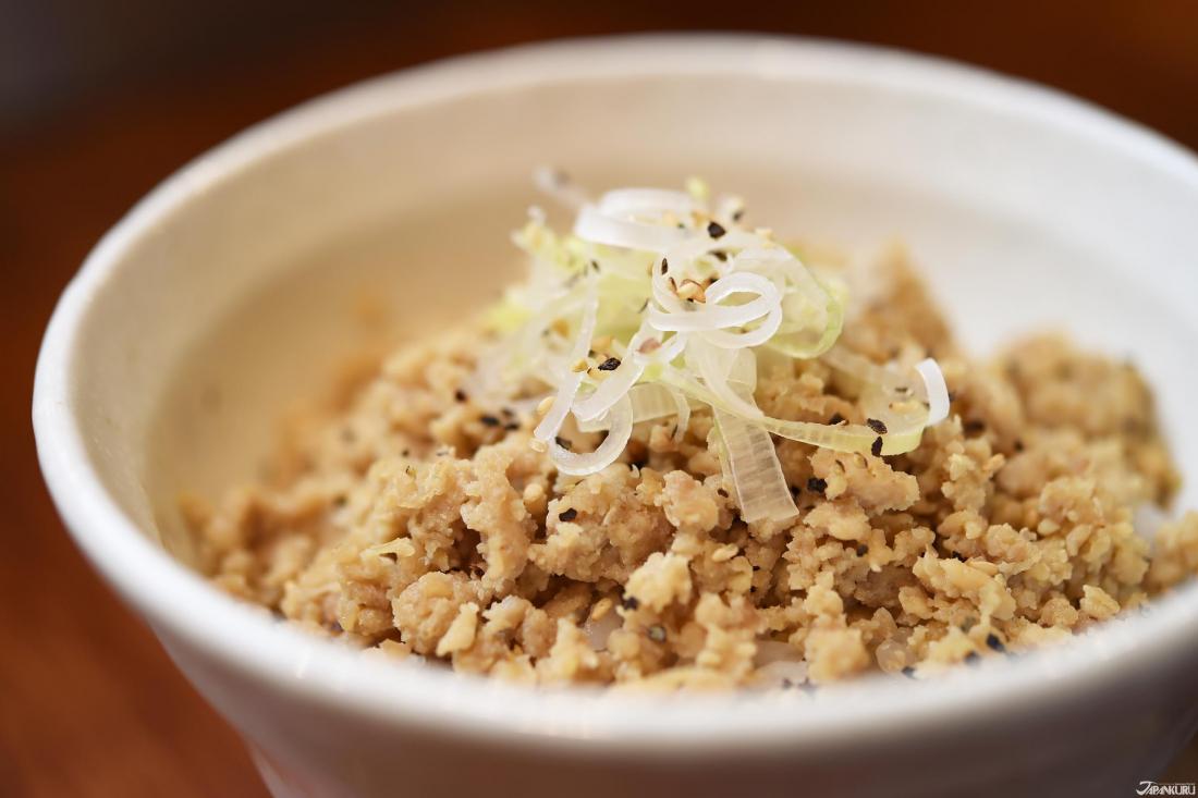 Bowl rice