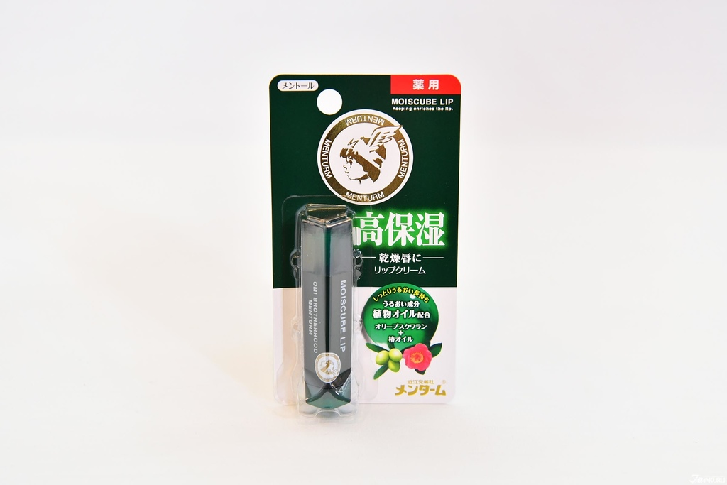 1. Menthol (Green)