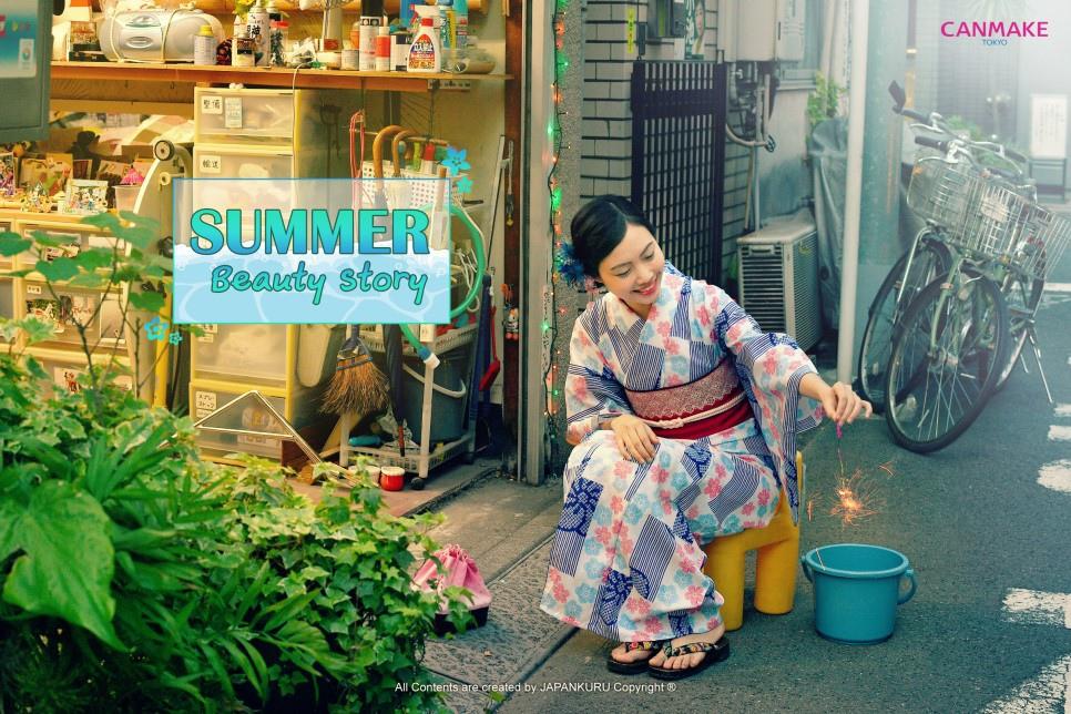 東京採訪成果之一(點圖片連到文章)