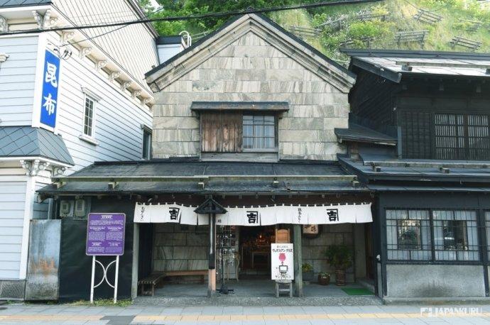 懷舊風味的咖啡屋 sakaiya