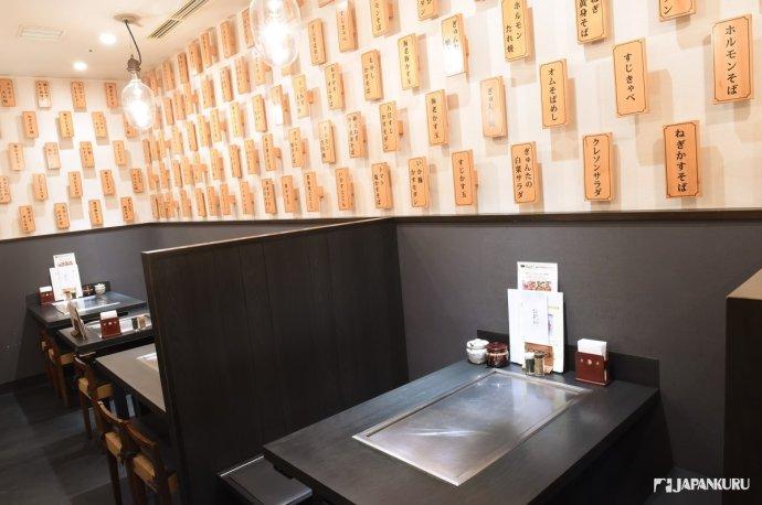 滿牆是菜單的獨特設計