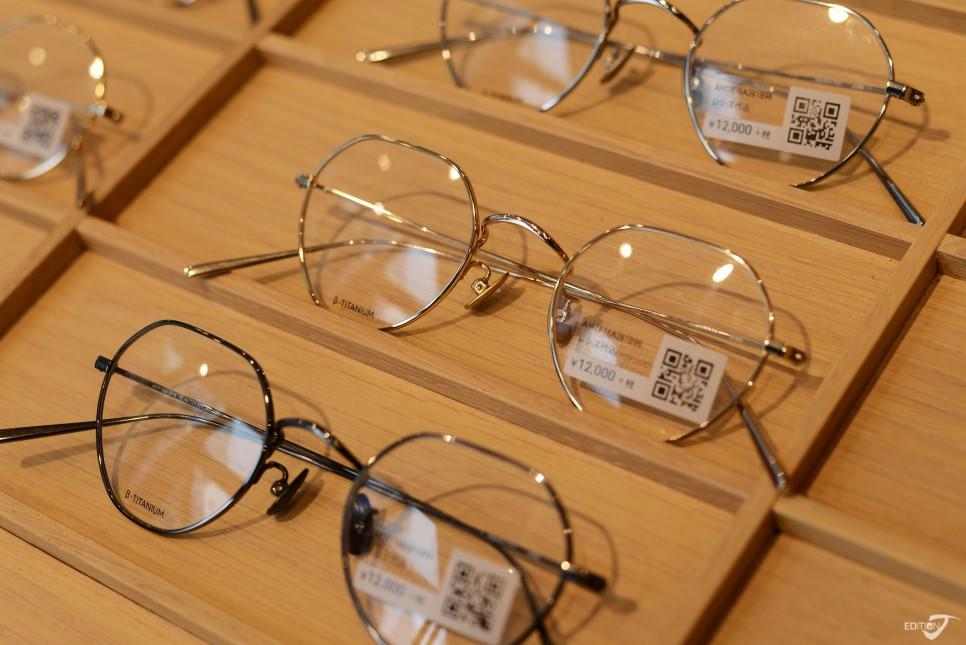 復古的秋冬新款眼鏡