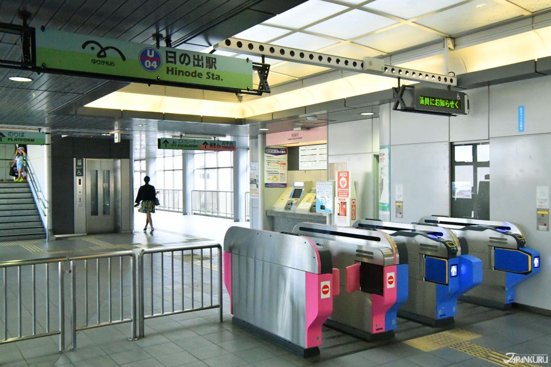 ➤스타트지점은 히노데역(日の出駅)