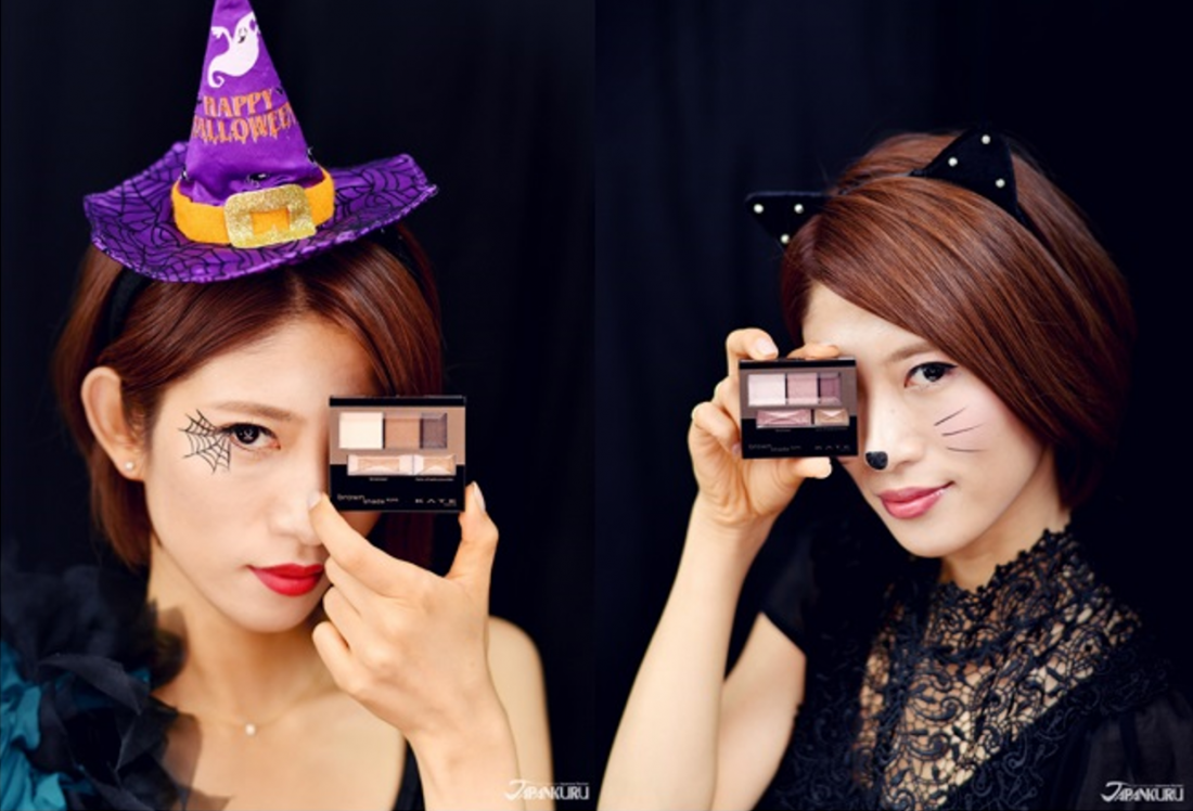 Get the Captivating Witch (left) and Cute Cat (right) look with KATE's new BROWN SHADE EYES N
