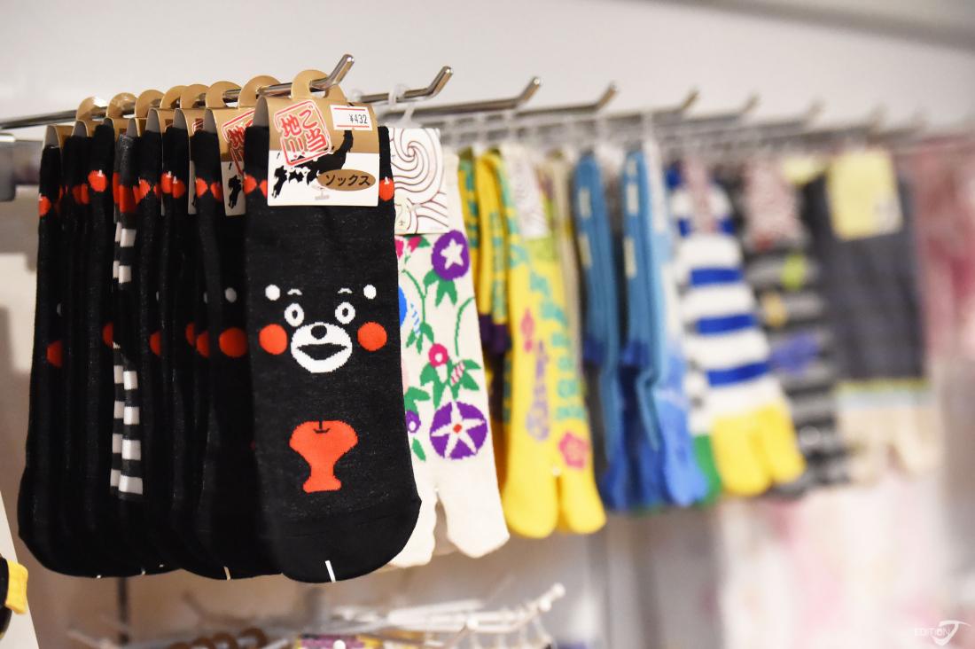 Chaussettes Kumamon (くまモン), mascotte de la préfecture de Kumamoto