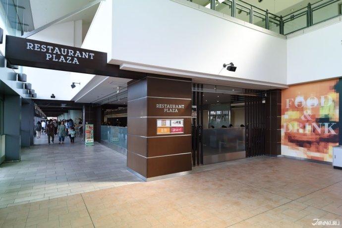 โซนร้านอาหาร Restaurant Plaza