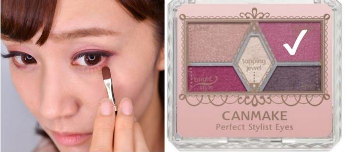 眼妆 STEP4 使用粉色打造可爱眼部轮廓