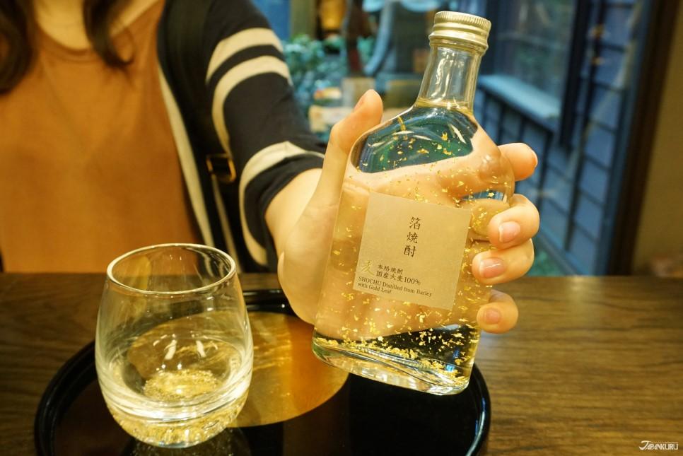 金箔日本酒
