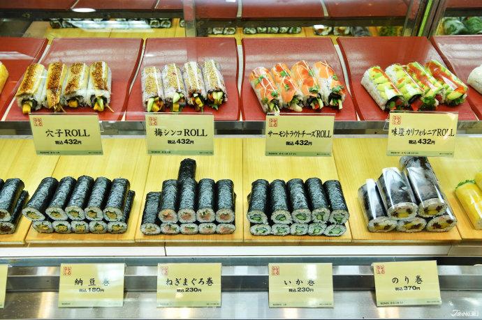 新鲜美味寿司卷